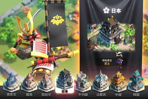 萬國覺醒 screenshots 1