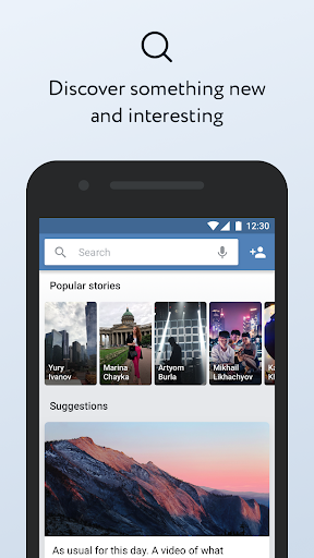 VK — live chatting & free calls screenshot 3