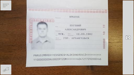 abbyy passportreader sdk скачать торрент