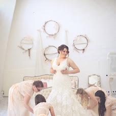 Esküvői fotós Judit Haraszti (HarmonyArtFoto). Készítés ideje: 27.10.2018