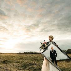 Hochzeitsfotograf Tanya Vyazovaya (Vyazovaya). Foto vom 03.05.2018