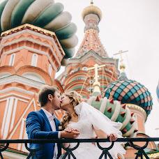 Wedding photographer Lilya Kornina (LiliPh). Photo of 17.12.2017