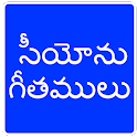ZION Telugu Songs icon