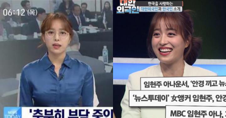 Korean News Announcer Gains International Attention by