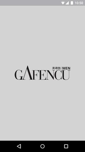 Gafencu Men