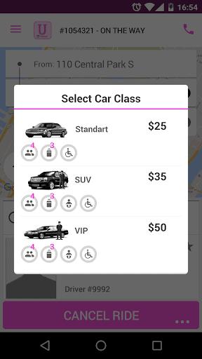 UniCar  screenshots 4