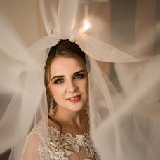Wedding photographer Alla Eliseeva (alenkaaa). Photo of 01.11.2018