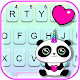 Panda Unicorn Smile Keyboard Theme for PC-Windows 7,8,10 and Mac