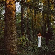 Wedding photographer Ewa Niziałek (EwaNizialek). Photo of 10.10.2017