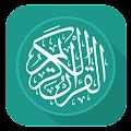 Al Quran Indonesia download