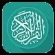 Al Quran Indonesia apk