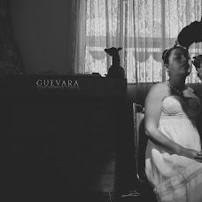 Fotógrafo de bodas Sergio Guevara Zárate (SergioGuevaraZ). Foto del 01.08.2016