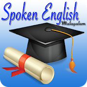 Spoken English (Malayalam)