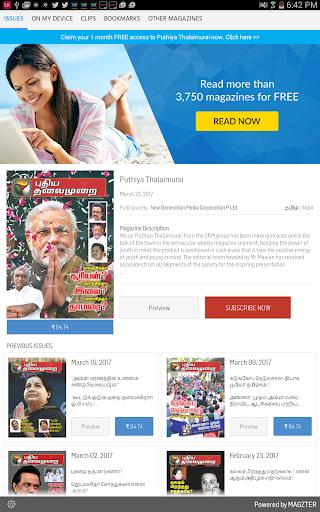 Puthiya Thalaimurai 7.7.2 screenshots 7