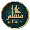 azkar doaa almuslim icon