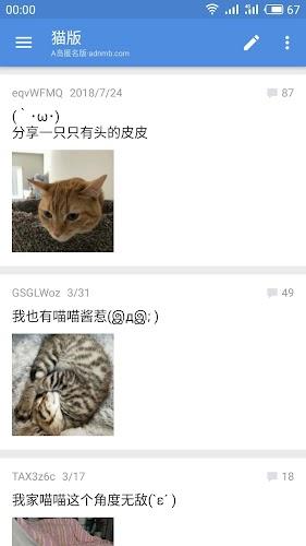 populární seznamka aplikace na Tchaj-wanu