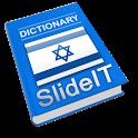 SlideIT Hebrew Pack icon