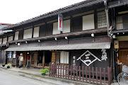Photo: 古い町並み 三嶋和ろうそく店 (c)飛騨市