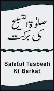 Salatul Tasbeeh Ki Barkat - náhled