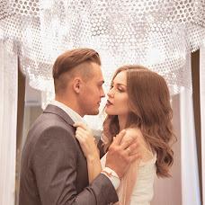 Wedding photographer Alina Traut (AlinaTraut). Photo of 04.12.2017