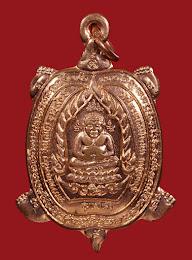 มังกรทองมาแว้วววว เหรียญเต่าเจ้าสัว หลวงปู่หลิว ปี 2538 เนื้อทองแดง วัดไทรทองพัฒนา  (3)