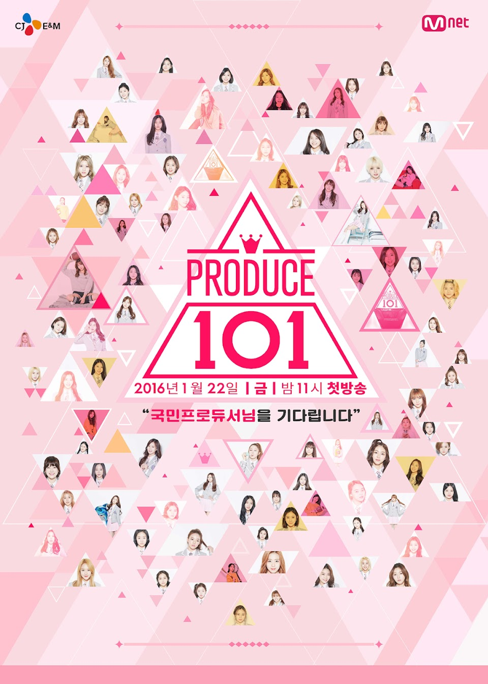 Produce_101_S1_Promotional_Poster