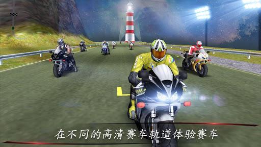 賽車遊戲必備免費app推薦|自行车运动冠军2016年線上免付費app下載|3C達人阿輝的APP