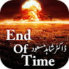 End Of Time APK