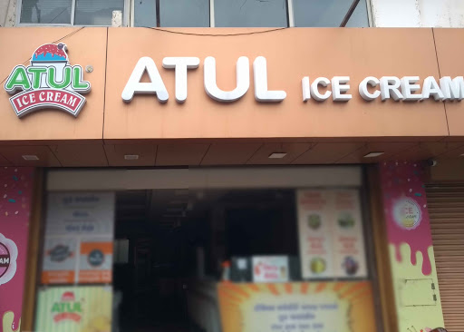 Atul Ice Cream photo