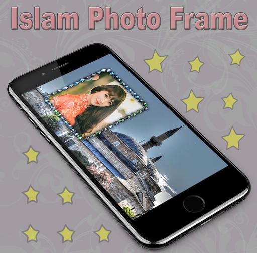 ISLAM PHOTO FRAMES 1.1 screenshots 1