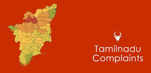 Tamilnadu Complaints Alkalmazások (apk) ingyenesen letölthető részére Android/PC/Windows screenshot