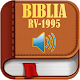 Santa Biblia Reina Valera 1995 con Audio Download on Windows