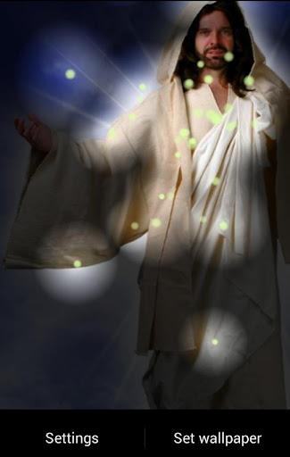 Lord Jesus Fireflies LWP