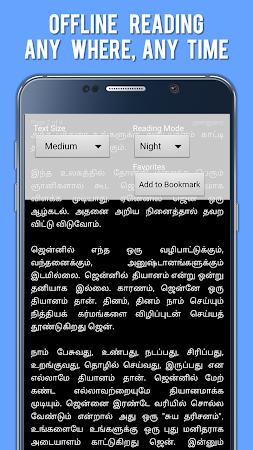 Kids Zen Stories in Tamil 7.0 screenshot 2058007