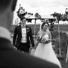 Wedding photographer Svetlana Gosteva (SGcolibri). Photo of 01.10.2018