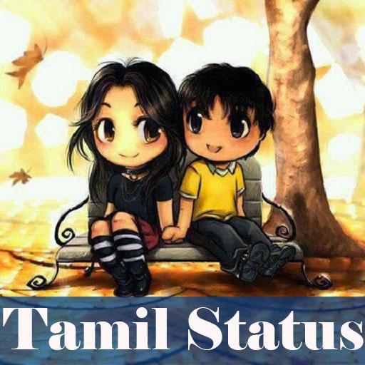 New WhatsAap Tamil Video Status(தமிழ் வீடியோ நிலை)