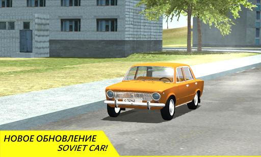 SovietCar: Simulator 6.7.1 screenshots 1