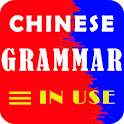 Chinese Complete Grammar In Use icon