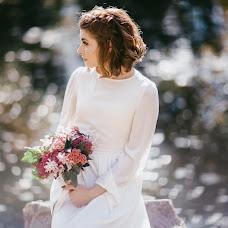 Wedding photographer Ekaterina Kuzmina (Ekuzmina). Photo of 13.10.2018