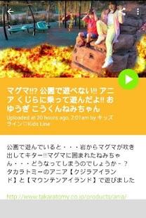 キッズライン♡K i d s Line - náhled