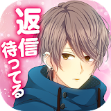 私のリア充計画~返信待ってます!~ メッセージ風*恋愛ゲーム file APK Free for PC, smart TV Download
