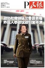 Photo: P民报 11-23