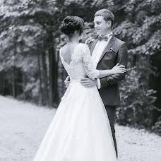 Wedding photographer Evgeniya Drozd (janedrozd). Photo of 07.09.2016