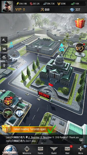 Invasion: Modern Empire screenshot 8