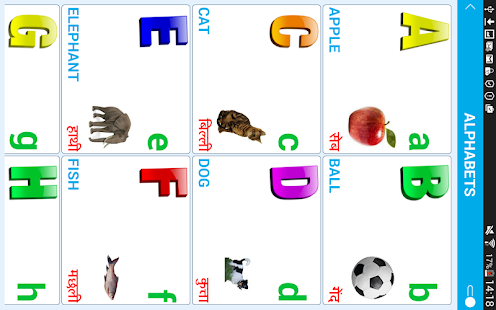 Kids ABCD Learner - Android Apps on Google Play