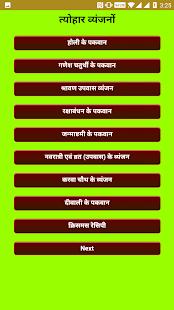 [Download Har Tarah Ki Recipes (व्यंजनों पाक विधि ) for PC] Screenshot 6