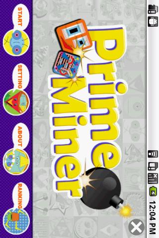 수학 퍼즐 게임 - PrimeMiner