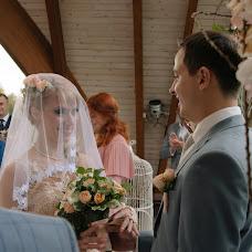 Wedding photographer Anastasiya Grechanaya (whoisjacki). Photo of 16.09.2018