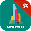 Learn Cantonese daily - Awabe APK