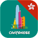 Learn Cantonese daily - Awabe icon